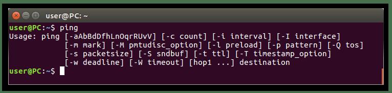 команда ping в терминале linux