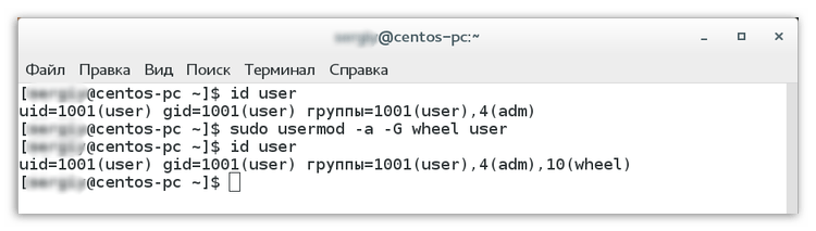 команда usermod -a -G wheel user в терминале линукс