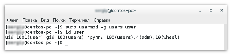 команда usermod -g users user в терминале линукс