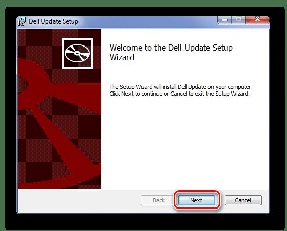 мастер установки Dell Inspiron 3521