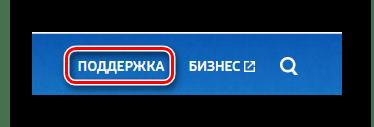 месторасположение раздела поддержка Samsung ML-1615