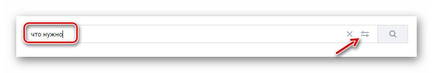 параметры поиска ВКонтакте