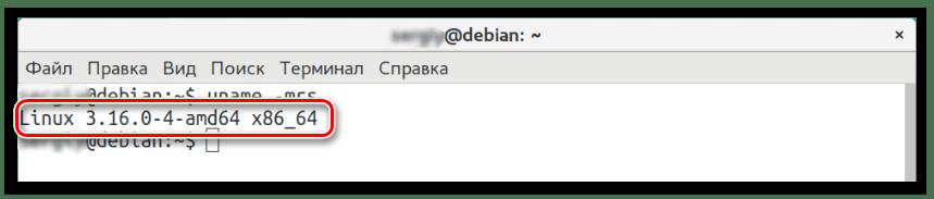 проверка версии ядра в debian