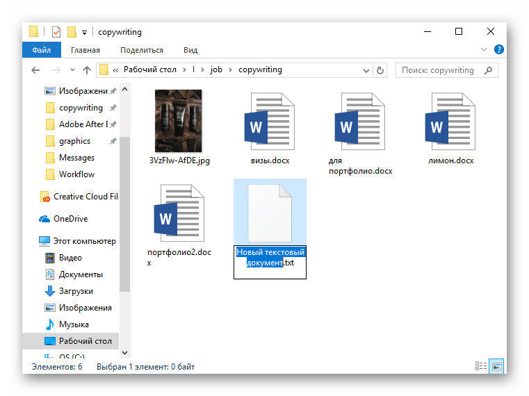 Создание XML-файла