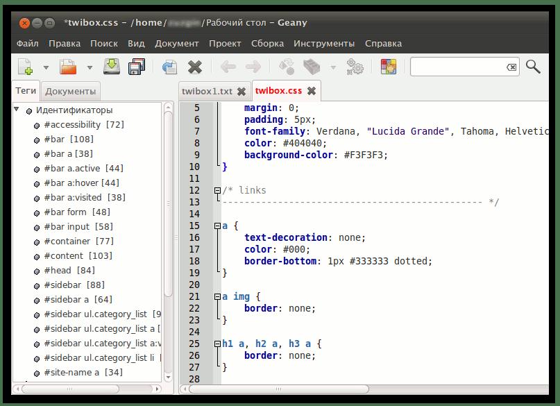 текстовый редактор geany для linux