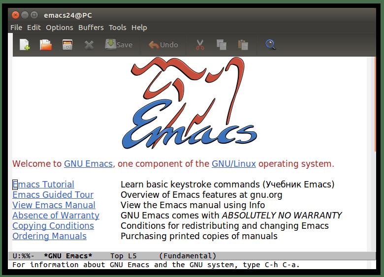 текстовый редактор gnu emacs для linux