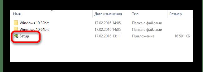 установить драйвер для tp link tl wn822n