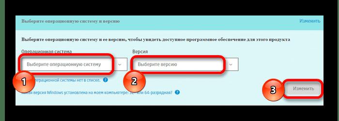 выбор операционной системы на сайте hp