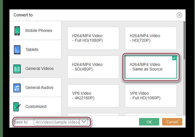 выбор параметров выходного файла в Xilisoft Video Converter