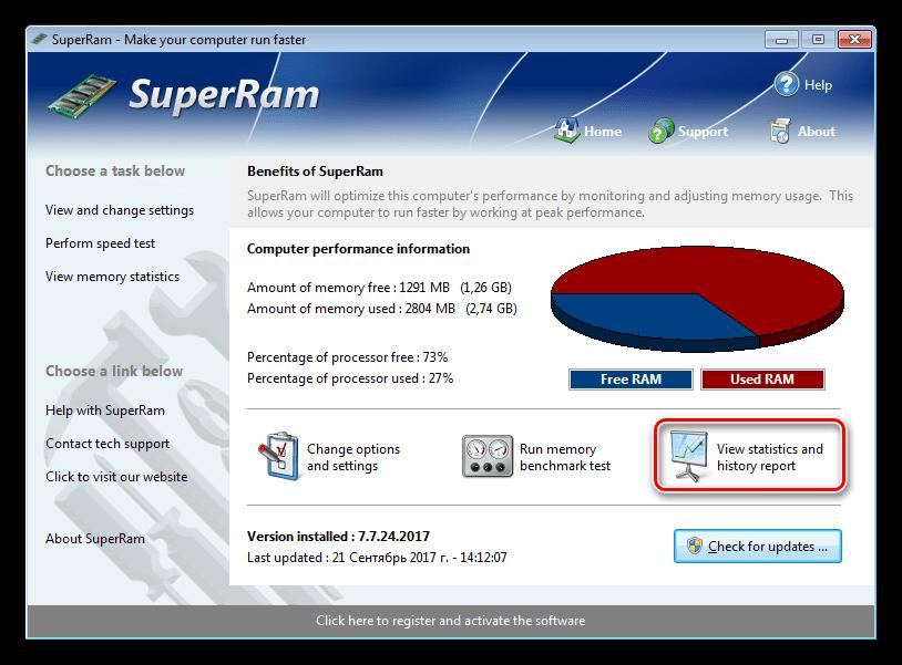 Активация монитора ресурсов в программе SuperRam