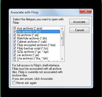 Ассоциация с файлами в FilZip