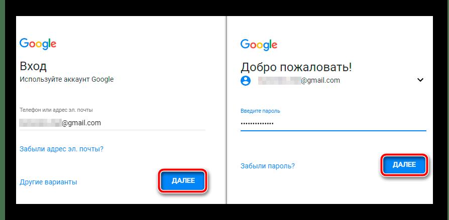 Авторизуемся в сервисе Google Документы