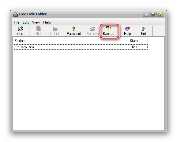 Бэкап в Free Hide Folder