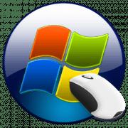 Чувствительность мышки в Windows 7