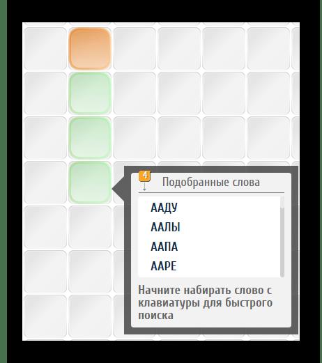 Crosswordus создание структуры кроссворда