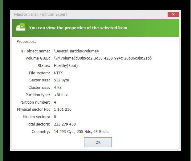 Данные о жестком диске в программе Macrorit Disk Partition Expert