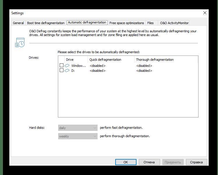 Дефрагментация при загрузке операционной системы в программе OO Defrag_