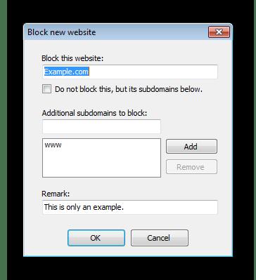 Добавить сайт в заблокированные Any Weblock