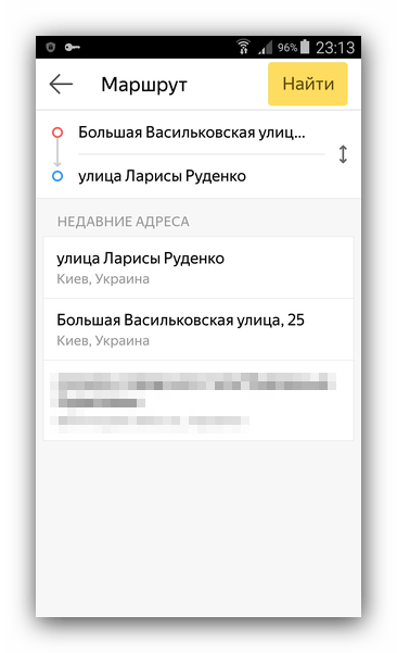 Добавить свой маршрут Яндекс.Транспорт