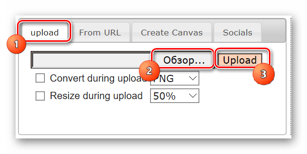 Добавление фото на Online-image-editor с компьютера