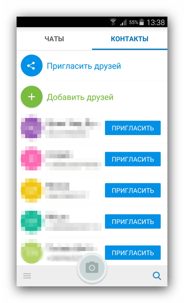 Добавление контактов imo