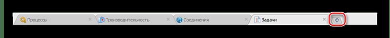 Добавление нового окна в System Explorer