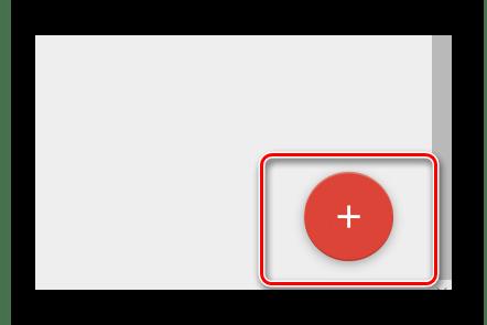 Добавление нового опроса на Google Формы