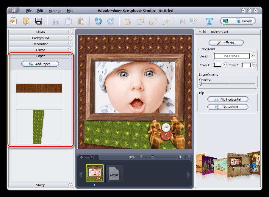 Добавление подложки на фотографию в программе Wondershare Scrapbook Studio