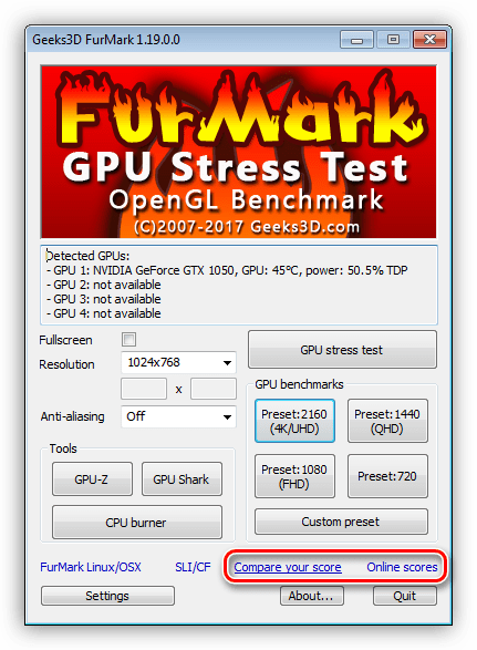 Доступ к базе данных результатов тестирования в программе FurMark