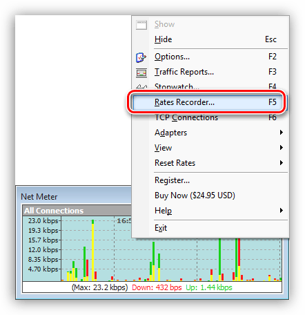 Доступ к регистратору скорости в программе Net.Meter.Pro