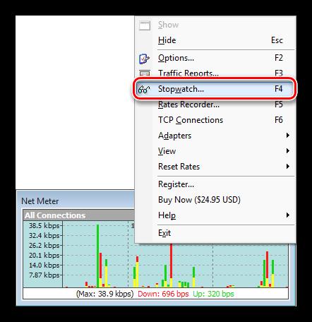 Доступ к секундомеру в программе Net.Meter.Pro