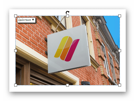 Editor-Printdesign настройка картинки