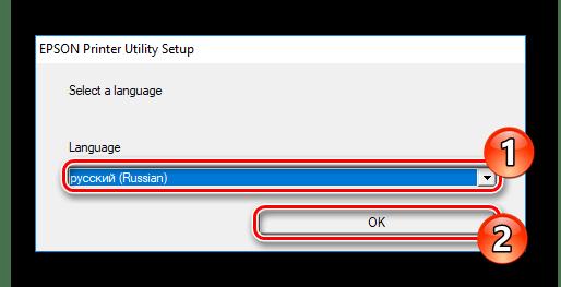 Epson Выбор языка установки