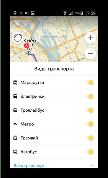 Фильтр маршрута Яндекс.Транспорт