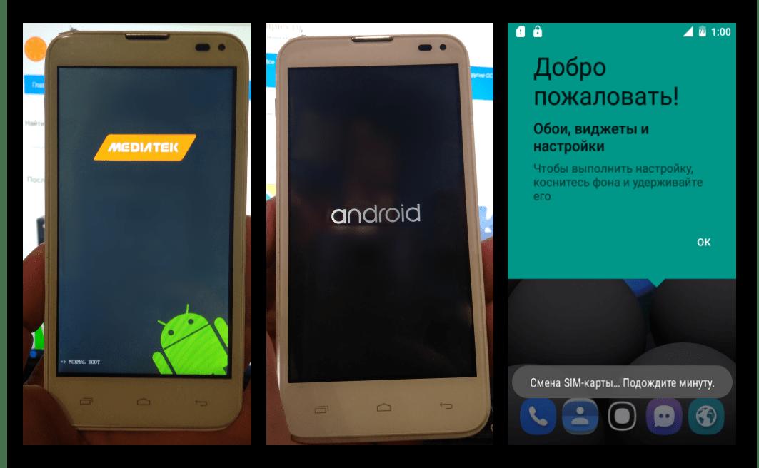 Fly IQ4415 Era Style 3 загрузка Андроид 5,1 после прошивки
