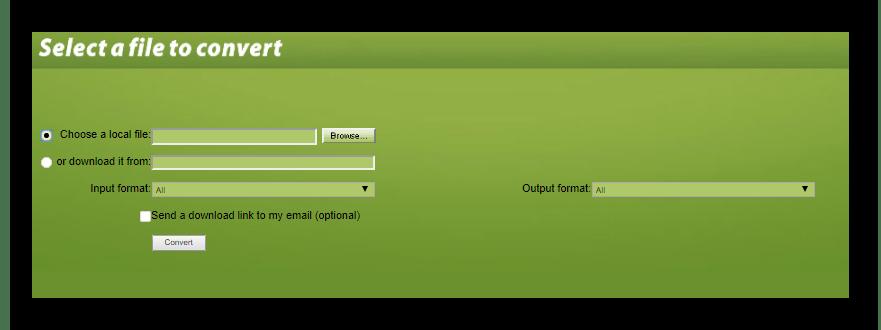 Форма для конвертации файлов в сервисе Convert Files