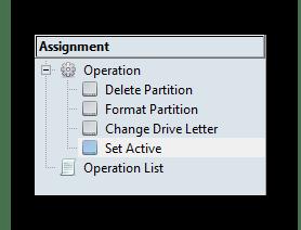 Функции боковой панели в программе WonderShare Disk Manager