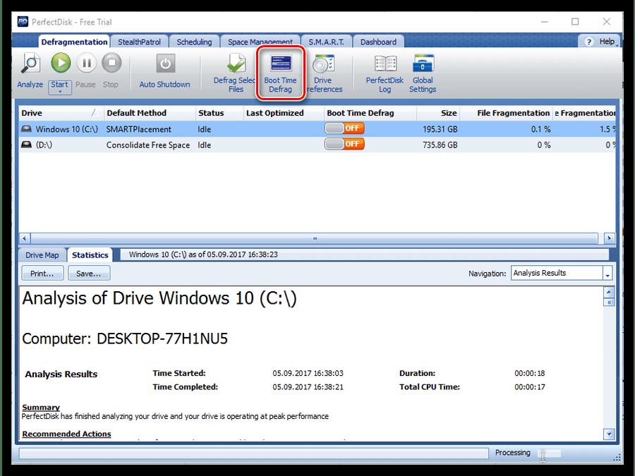Функция Boot Time Defrag для дефрагментации всего жесткого диска после запуска ПК в PerfectDisk