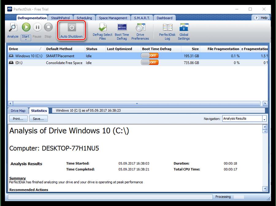 Функция автоматического выключения компьютера после завершения дефрагментации в программе PerfectDisk