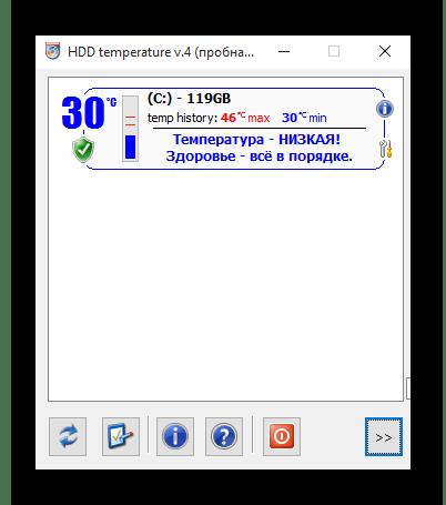 Главное меню программы HDD temperature