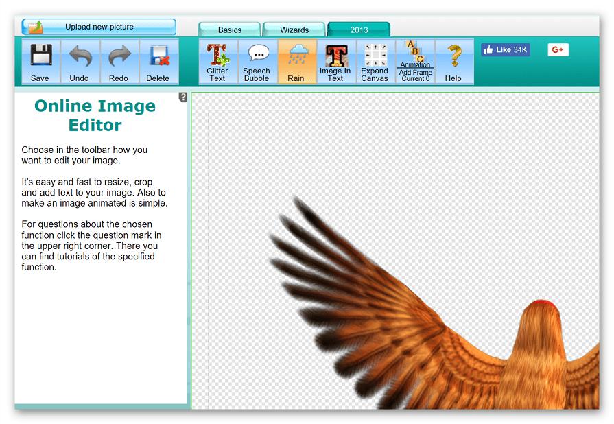 Главное меню редактора Online-image-editor