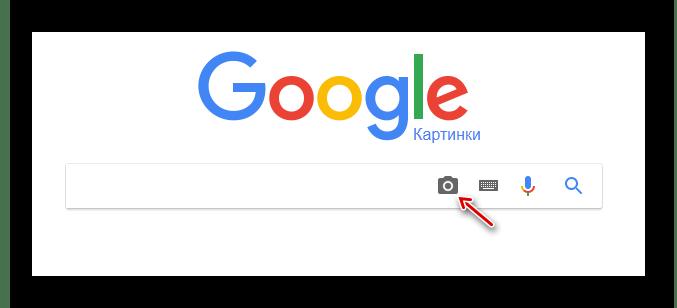 Google Images поиск