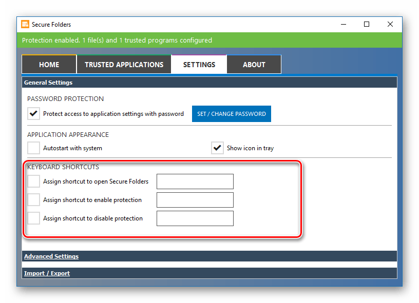 Горячие клавиши в Secure Folders