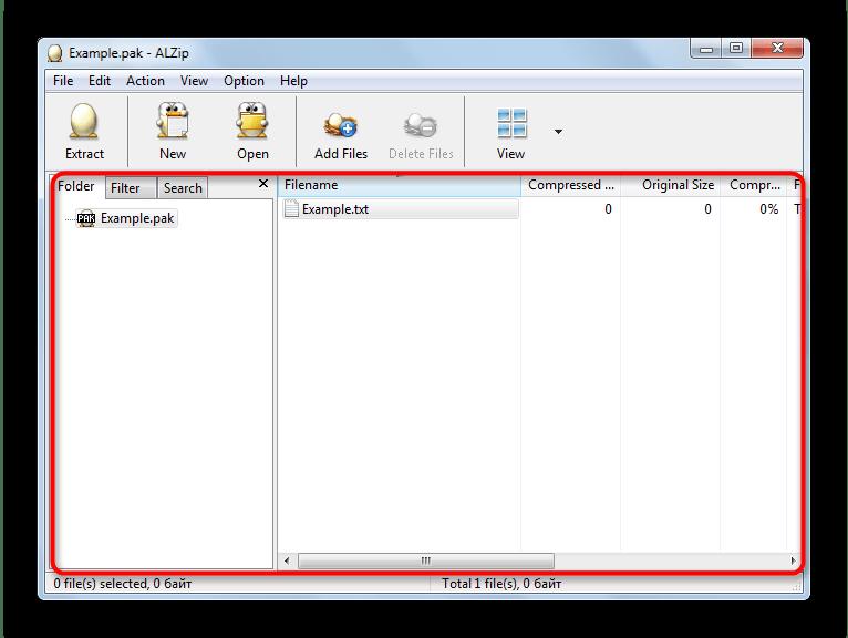Готовый файл в ALZip