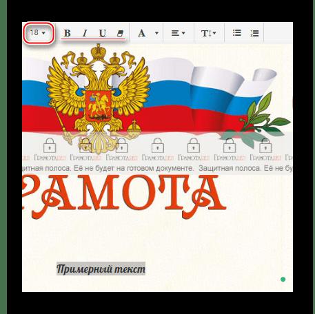 GramotaDel инструменты работы с текстом