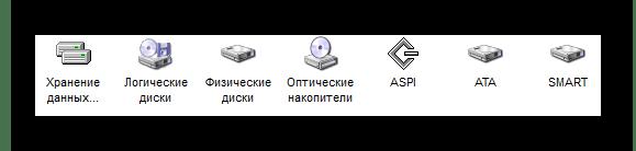 Хранение данных AIDA32
