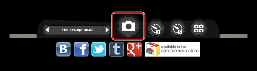 Иконка фотоаппарата для съемки фотографии на сайте Pixect