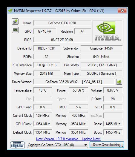 Информационный модуль программы NVIDIA Inspector