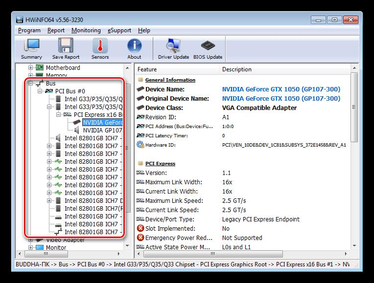 Информация о шинах передачи данных в программе HWiNFO