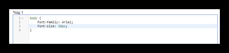 Использование кода font size в редакторе Stylish при изменении шрифта на сайте ВКонтакте